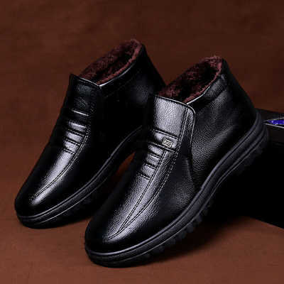 【加绒加厚】棉鞋男冬季保暖加绒防滑男士休闲高帮棉鞋皮棉鞋