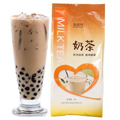 凯瑞玛袋装奶茶粉速溶阿萨姆原味奶茶多口味22g*20条小包装冲饮