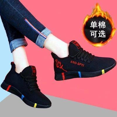 新款老北京布鞋女健步鞋加绒棉鞋防滑妈妈运动鞋透气时尚休闲单鞋
