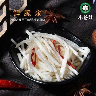 河南特产180g袋小苍娃芥菜丝原味香辣芥丝嵩山农家手工咸菜疙瘩丝