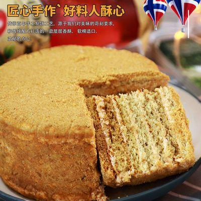 俄罗斯提拉米苏蛋糕双山风味千层蜂蜜奶油新鲜早餐蛋糕点心