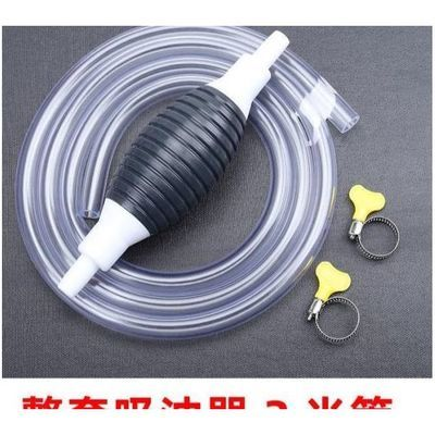 汽车抽油器吸油器抽水抽油泵吸油神器家用汽车手动抽油吸油管虹吸