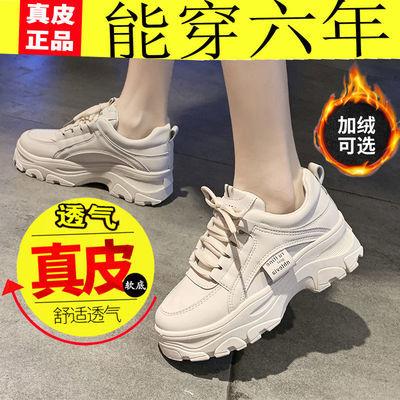 老爹鞋子女2020年新款秋季加绒秋冬爆款棉鞋运动小白鞋ins百搭潮