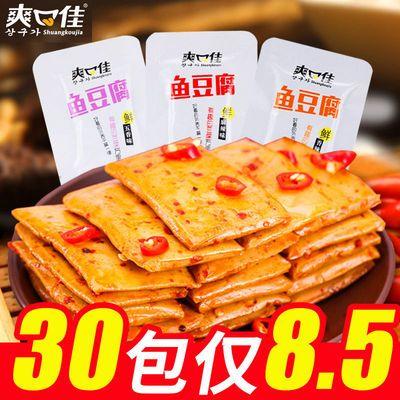 鱼豆腐豆干豆腐干网红零食小吃批发麻辣嫩豆腐批发