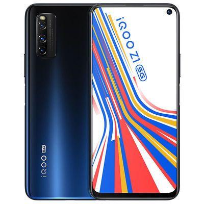 【现货】vivo IQOO Z1 144Hz竞速屏 5G旗舰手机【12月4日发完】