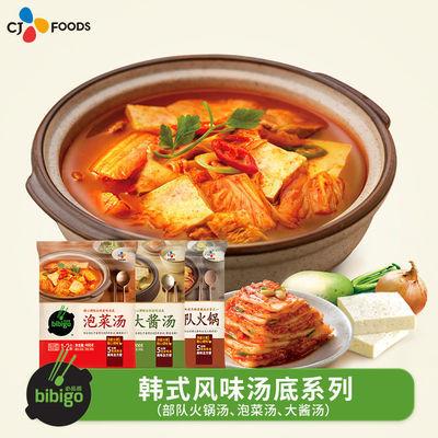 希杰Bibigo必品阁韩式部队火锅宋茜同款泡菜汤大酱汤方便速食汤料
