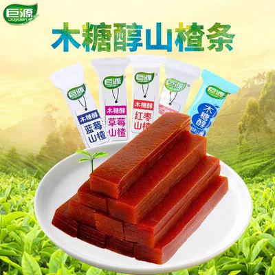 巨源木糖醇山楂休闲零食山楂条卷片干果丹皮果脯蜜饯多口味小吃