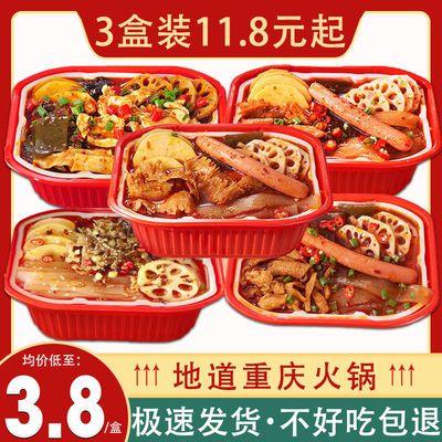 自热小火锅重庆网红懒人速食便宜牛油宽粉自嗨牛肉自煮火锅