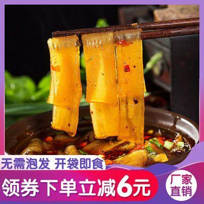 【3袋装】火锅川粉宽粉 手工红薯粗粉条苕粉皮烫小火锅冒菜食材