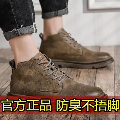 原熙社团休闲鞋晶威男士休闲马丁靴英伦风高帮工装复古中帮皮靴