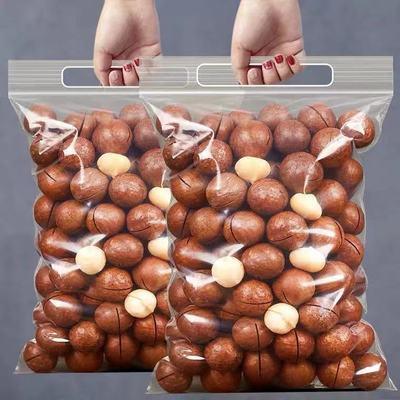 坚果零食新货夏威夷果奶油味坚果罐装250g/500g/1000g 干果批发
