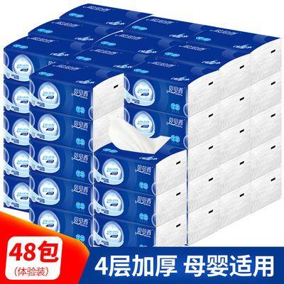 原木纸巾48包/6包 抽纸整箱四层加厚卫生纸面巾纸餐巾纸批发家用