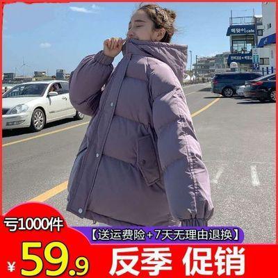 55368/棉袄女2021新款韩版宽松学生外套洋气棉衣大码小个子休闲反季棉服