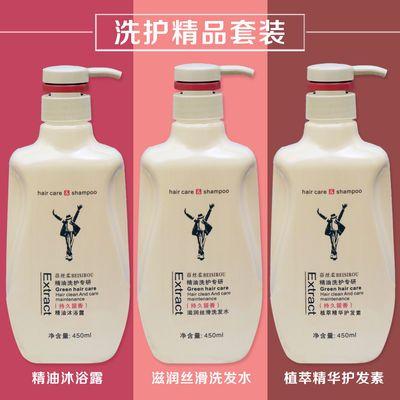 正品护发素发膜女顺滑香味柔顺头发护理修复干枯抓不住滑头发护理