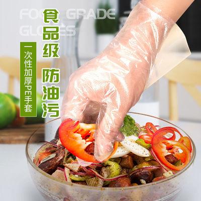 透明一次性手套薄膜加厚食品级餐饮家用防水防油美发女手膜PE手套