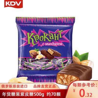 【2020-5-1生产】KDV俄罗斯进口紫皮糖巧克力糖果喜糖批发500g