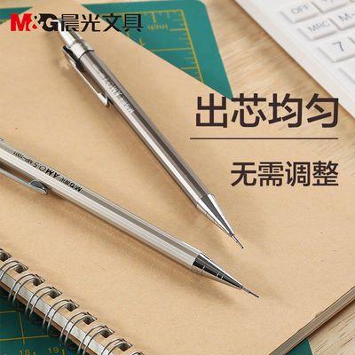 21610/晨光铅笔套餐晨光学生用自动补偿式铅笔中性笔圆珠笔活动笔合集