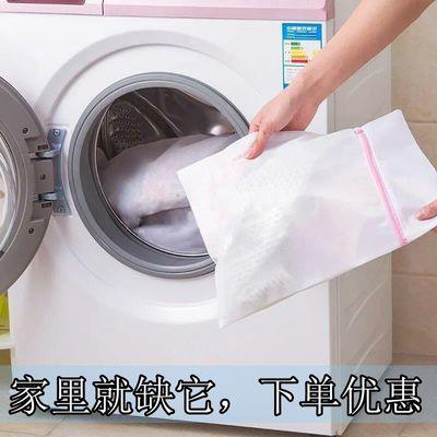 洗衣袋护洗袋套装文胸毛衣家用洗衣机机洗专用细网防变形网袋网兜