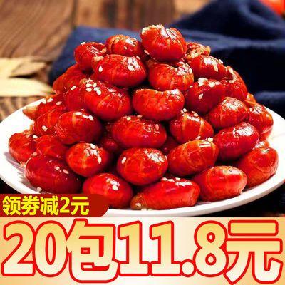 小龙虾香辣虾尾即食网红熟食虾球鲜活下饭菜麻辣小海鲜龙虾尾零食
