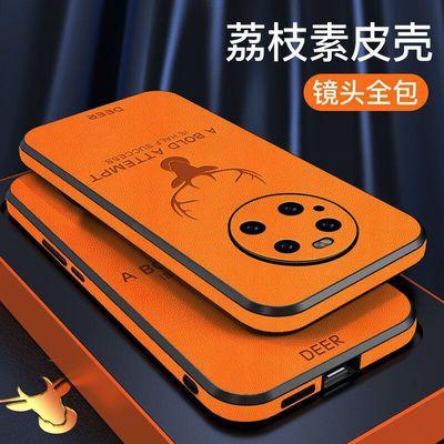 30525/华为mate30pro手机壳mate40pro保护套镜头全包皮纹防摔硅胶手机套