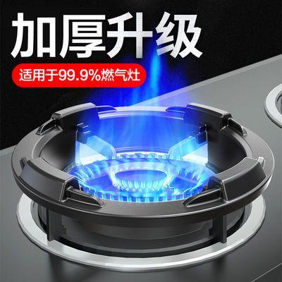 聚火节能煤气灶防风罩四五爪天然燃气液化气灶防滑支架通用挡风罩
