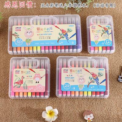71810/新款软头可水洗儿童绘画18色涂鸦彩笔套装 24彩色无毒画笔36色