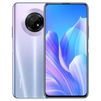华为 畅享20Plus 40W快充 4200mAh 大电池 6.63大屏幕 智能手机
