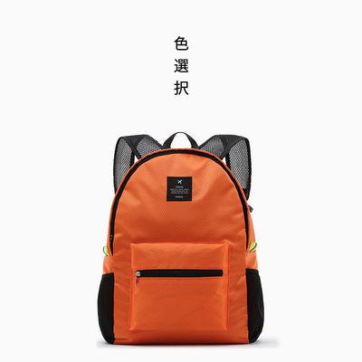 大容量双肩包可折叠书包旅行背包出行男女生皮肤包