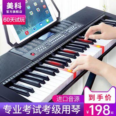 新品美科电子琴成人儿童幼师专用初学者入门61钢琴键成年专业88
