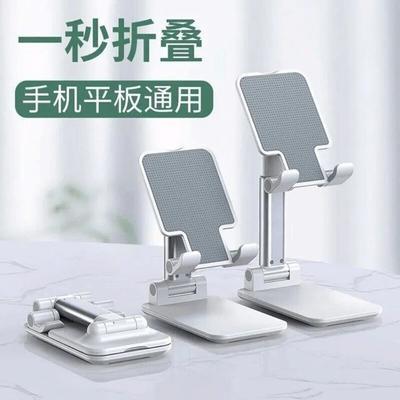 手机桌面支架升降便携ipad可充电可折叠平板网红支架通用型看电视