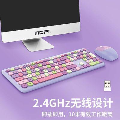 23403/摩天手无线键盘鼠标套装可爱少女心粉色口红圆点复古电脑办公游戏