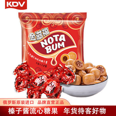 KDV俄罗斯进口糖果奶球糖年货招待休闲零食榛子酱夹心糖