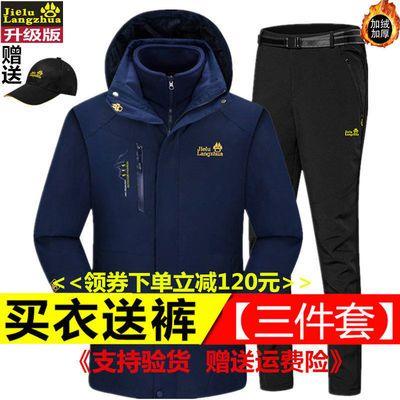 冲锋衣男女三合一两件套冬季加绒加厚大码衣裤套装可拆卸登山服潮