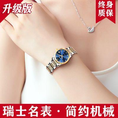 新款正品瑞士手表女士机械表全自动防水夜光名牌气质镶钻高档女表