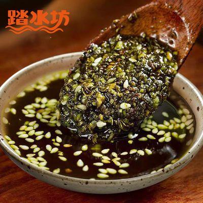 花椒酱特麻四川特产火锅麻辣烫蘸料麻椒油凉拌菜调料拌面酱料批发