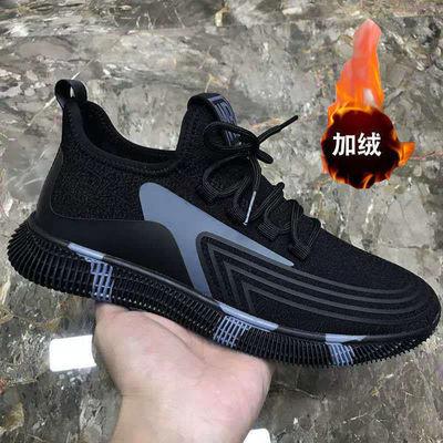 新款男鞋休闲韩版秋冬加绒运动跑步鞋棉鞋布鞋老爹鞋子男潮鞋