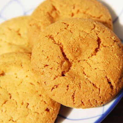 手工坚果酥饼整箱1斤散装酥饼早餐小吃老式传统糕点网红休闲食品