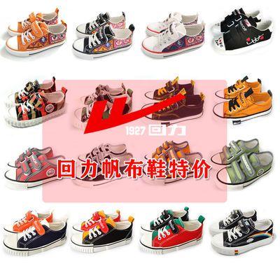回力清仓童鞋2020新款儿童女童帆布鞋男童板鞋休闲小白鞋透气童鞋