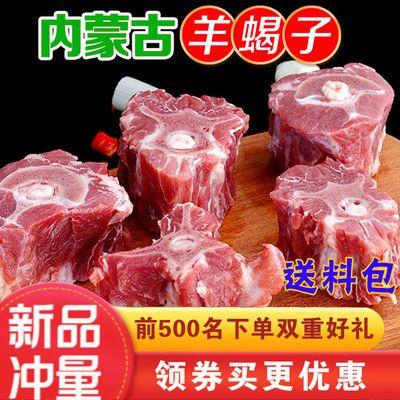 羊蝎子多肉羊排批发内蒙新鲜羊肉羊骨头带肉羊脊骨火锅2斤4斤5斤