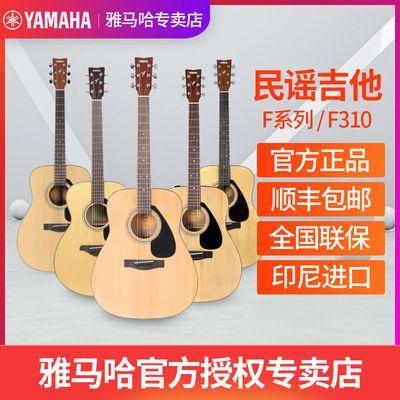 雅马哈吉他f310正品民谣初学者入门41英寸f600电箱学生女男木吉他
