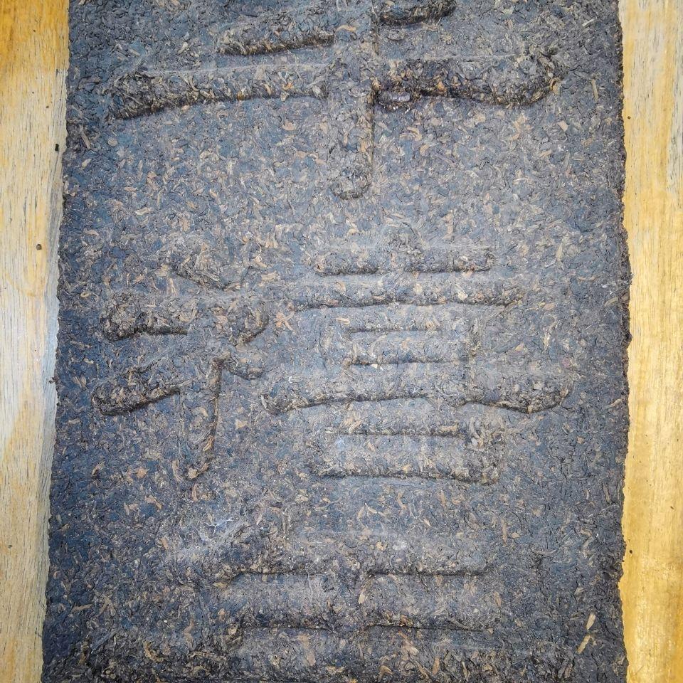 千禧年3公斤熟茶砖