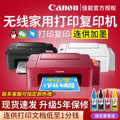 佳能ts3380彩色手机无线打印机家用小型学生a4复印一体机替mg3080