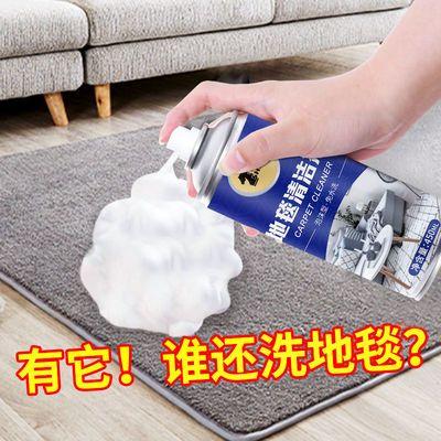 地毯清洁剂干洗剂免洗去污清洗神器布艺沙发地毯清洗剂家用免水洗