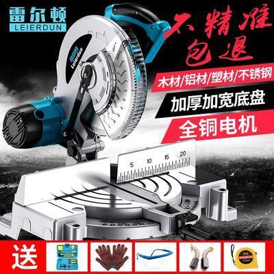 77396/雷尔顿10寸255MM多功能锯铝机 铝材木材切割机 45度斜切锯界铝机