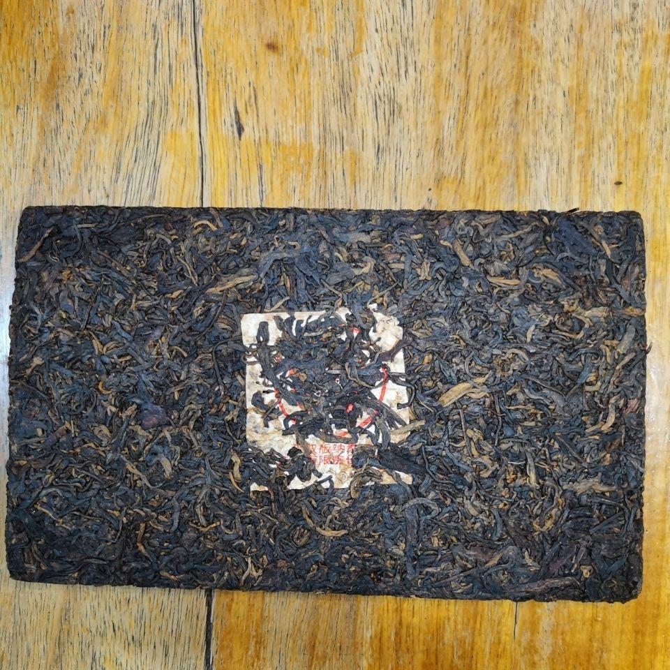 勐海茶厂两公斤熟茶砖