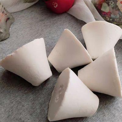 66298/新疆绵羊奶手工皂洗脸沐浴清洁无添加生态土肥皂可洗婴儿内衣物