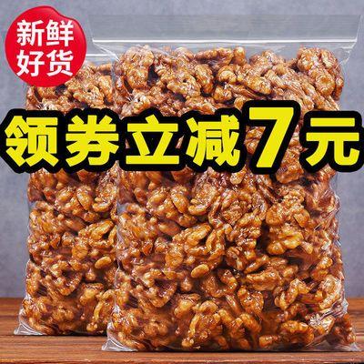 新货琥珀核桃仁1000g连罐重纸皮山核桃新货核桃肉孕妇特产零食50g
