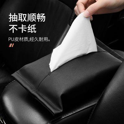 35320/车载纸巾盒抽纸盒车内挂式纸巾套纸巾包扶手箱通用奔驰宝马