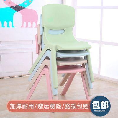 20347/加厚儿童靠背椅塑料凳子宝宝靠背幼儿园座椅桌吃饭家用全新彩色高