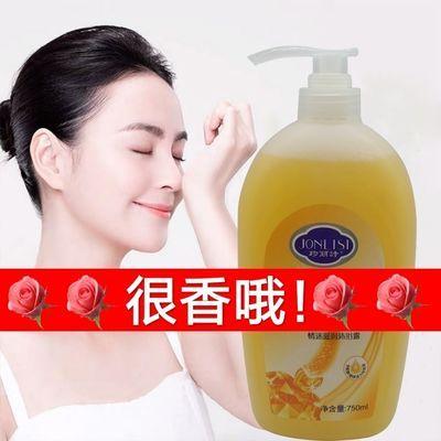 正品玫瑰精油香香的沐浴露持久留香保温乳香家庭装大容量男女通用